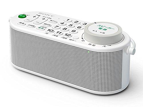 SONY お手元テレビスピーカー テレビリモコン付き ワイヤレス対応 SRS-LSR100