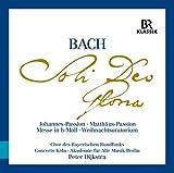 Christmas Oratorio, BWV 248, Pt. 1: Ach, mein herzliebes Jesulein