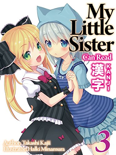 my-little-sister-can-read-kanji-volume-3-english-edition
