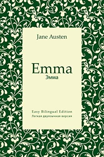 Emma - Эмма - English and Russian - Английский и русский: Easy Bilingual Edition - Легко двуязычное издание (English Edition)