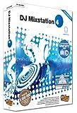 Ejay DJ mixstation 4