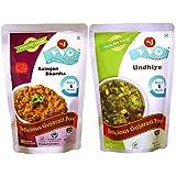 VVO Ready to eat Freeze Dried Baingan Bbhartha & Undhiyu (Mix Veg) Sabzi (Pack of 2)