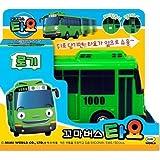 TAYO The Little Bus- ROGI -Corea Hecho TV Animación Infantil Juguete [nave de Corea del Sur]