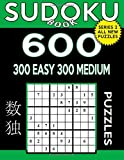 Sudoku Book 600 Puzzles, 300 Easy and 300 Medium: Sudoku Puzzle Book With Two Levels of Difficulty To Improve Your Game: Volume 17 (Sudoku Book Series 2)