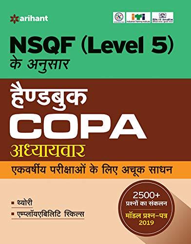 NSQF Level 5 ke anusar handbook COPA Adhyavar Ek Varshiya Parikshao ke Liye Achuk Sadhan