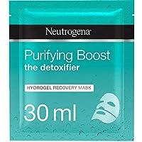 Neutrogena The Detoxifier Purifying Boost Hydrogel Recovery Mask 30ml
