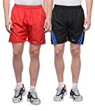 American-Elm Men's Stylish Shorts- Pack ...