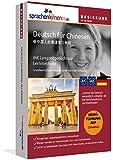 Sprachenlernen24.de Deutsch für Chinesen Basis PC CD-ROM: Lernsoftware auf CD-ROM für Windows/Linux/Mac OS X