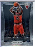 Best Basketball Cards - 2012/13 Panini Prizm Basketball Rookie Card (Chrome) # Review