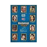 Hindustani Classical - Vol. 3