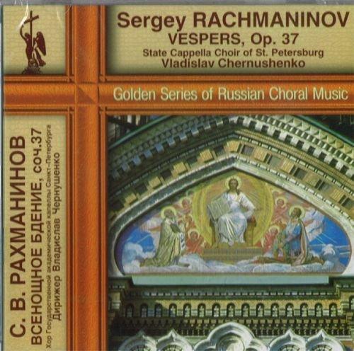 Rachmaninov. Vespers, op. 37. State Capella, cond. V. Chernushenko by Chernushenko Vladislav