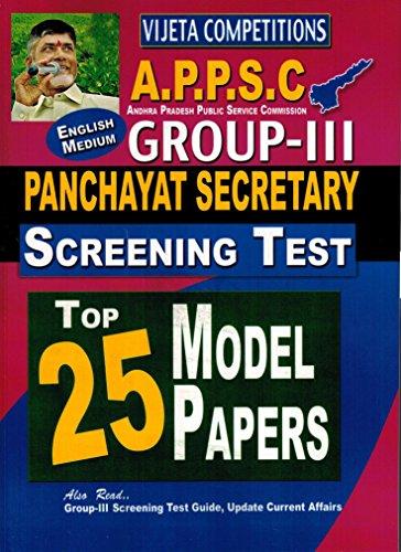 APPSC Group-III Panchayat Secretary Screening Top - 25 Model Papers [ ENGLISH...