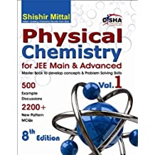 New Pattern Physical Chemistry Vol. 1 for JEE Main & JEE Advanced 8th edition