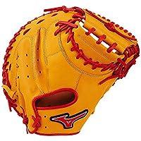 Mizuno gxf28s3/Classic Pro Soft Baseball First Base Pad 31,8/cm Linke Hand