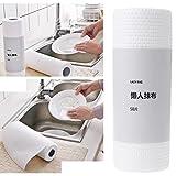 ShopSquare64 50 teile/rolle Küche Reinigungstücher Einweg Abwischen Pad Geschirrtuch Bad Waschen Küche Reinigung