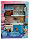 #5: IFRAZON Dream House Kids Luxury Kitchen Super Set with Light and Sound Carry Case (Color May Vary)