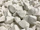 Marmorkies weiss 60-100mm Marmorsplitt 25kg Sackware gebrochen Gartenkies