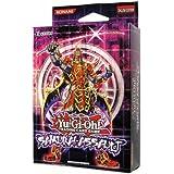 Yu-Gi-Oh Samurai Assault Booster Pack
