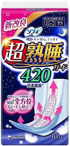 sofy-sanitary-napkin-ultra-deep-sleep-guard-wide-420-10p-by-unicharm-by-unicharm