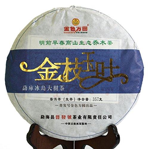 357g (12.6 oz) 2015 Year Organic Yunnan MengKu High Mountain Ancient Tree Spring puer Pu'er Puerh Tea Raw Cake