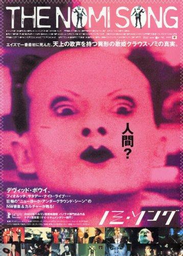 the-nomi-cancion-poster-de-pelicula-japones-11-x-17-en-28-cm-x-44-cm-klaus-nomi-ann-magnuson-gabriel