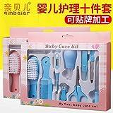 Baby-Pflege-Set Baby-Kindergarten-Set Kinderbetreuung Baby-Nagel-Clipper-Datei Schere-Pinzette-Thermometer-Pinsel-Kamm-Reinigungs-Sets Neugeborenen-Healthcare-Kits eine Packung mit 10 Stück Blau