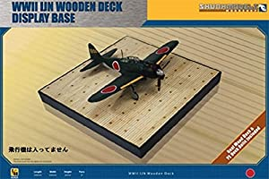 Skunk Modelo Taller SW-48014 - Modelo Kit WWII IJN Cubierta de Madera Base Display