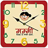 Indigifts Mom's Birthday Special Mummy Bas 5 Min Aur Quote Printed Cute Mumma's Face Illustration Brown Wall Clock 11.5X11.5 Inches - Gift For Mother's Day, Mom, Grandmother-Anniversary, Home Décor