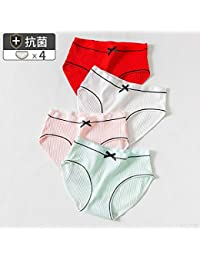 ANEINEIRopa Interior sin Costuras para Mujeres algodónAntibacteriano Cintura Media Encaje niña Japonesa sección Delgada Transpirable algodón de Gran tamañoM4027