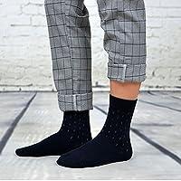 OULII Calcetines para Hombre Calcetines Algodón Antideslizante Cómodo para Hombres Otoño Invierno 5 Pares (Punto)