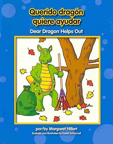 Querido Dragn Quiere Ayudar/ Dear Dragon Helps Out (Beginning-to-Read) por Margaret Hillert
