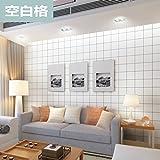 REAGONE Selbstklebende Wallpaper Wallpaper Wasserdicht 50 cm Breite 10 M GRÜN 10 Meter eine Rolle von 45 cm breites Bett, leere Zellen - 10 Meter, groß 809948