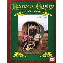 Russian Gypsy Folk Songs
