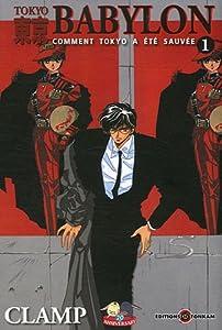 Tokyo Babylon Nouvelle edition Tome 1