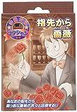 Rose dal polpastrello (Giappone import / Il pacchetto e il manuale sono scritte in giapponese)