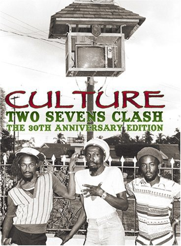 two-sevens-clash-the-30th-anniversary-edition