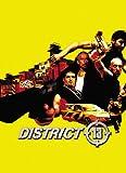 District 13 (English Subtitled)