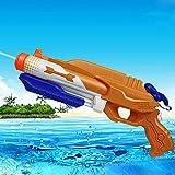Womdee Pistolet A Eau Puissant, Pistolet a Eau Nerf,Pistolet Squirt De Grande Capacité,Jouets Amusement De l'eau De Partie Et De Plein Air pour Enfants Et Adultes,8-12m Longue PortéE