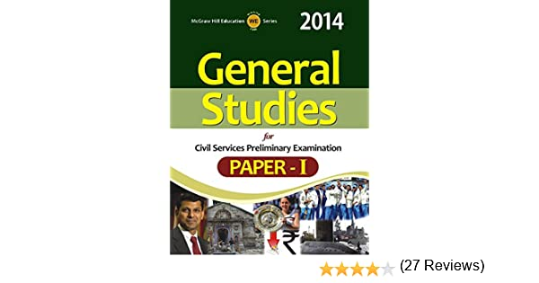 books for civil services preliminary exam 2014