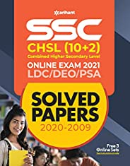 SSC CHSL (10+2) Solved Papers Combined Higher Secondary 2021