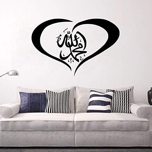 Preisvergleich Produktbild WWYJN Home Decor Islamic Muslim Calligraphy Wall Sticker Removable Bumper Body Decorative Decals Islamic Muslim Wall Art Decals Blue 57x37cm