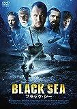 Black Sea [DVD-AUDIO]