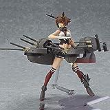 Anime Spielfigur Schiff Niang Lu Olympic Modell Statue Gemeinsame Bewegliches Spielzeug Hoch 14,5 cm CQOZ