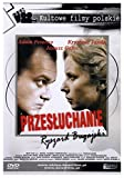 NOTICE: Polish Release, cover may contain Polish text/markings. The disk DOES NOT have French audio and subtitles.