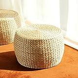 Brilliant firm Rücken- & Sitzkissen Strohmatte Tisch Sitz Garten Futon Kissen gepolstert Strohmatte Tür Tatami Gartensitz Futons (Color : Beige)