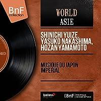 Musique du Japon impérial (Mono Version)