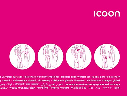 icoon-global-picture-dictionary-classic