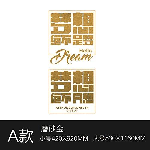 XiaoGao la vignette rêve inspirer les jeunes bureau formation la paroi école décoration murale autocollant,abrasif or 420 * 400 mm