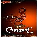 Currant - Single