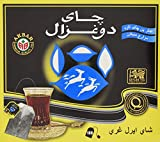 Do Ghazal Earl Grey Tee, Teebeutel, 3er Pack (3 x 200 g)